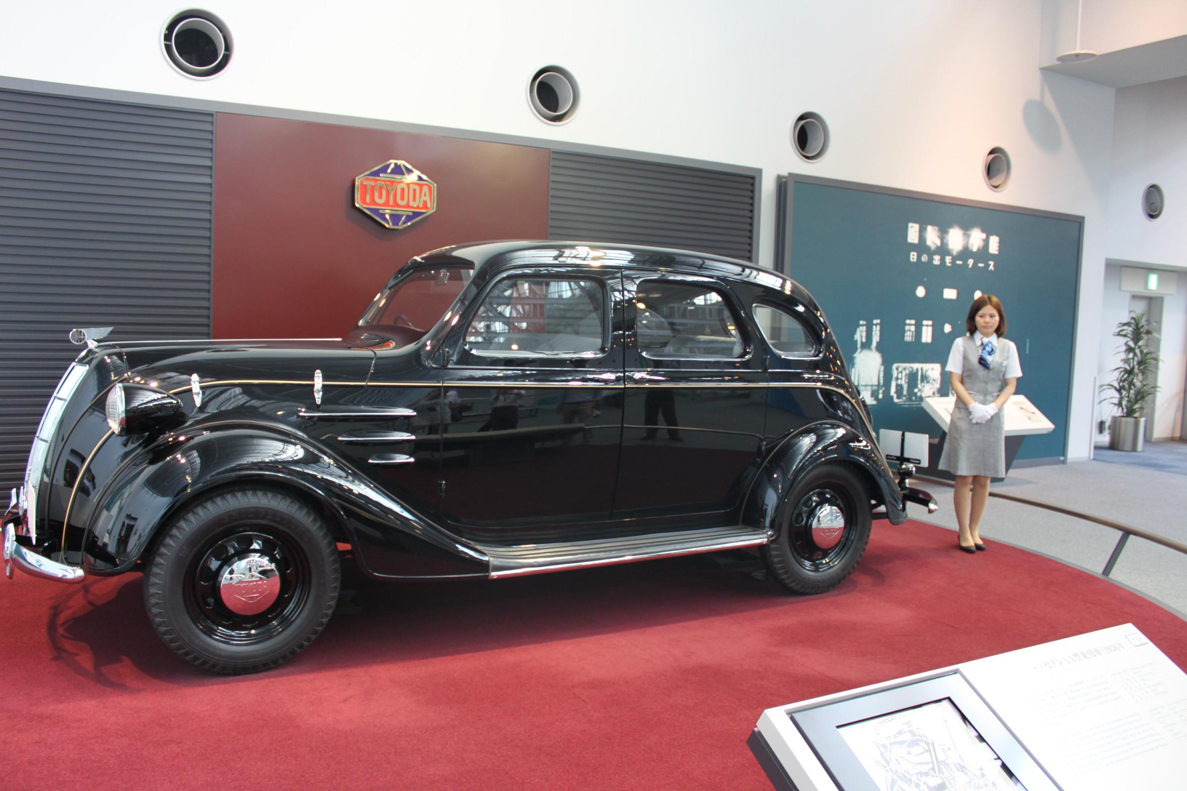 17 août 1937 - Fondation de la compagnie Toyota motors - L'Oie Blanche
