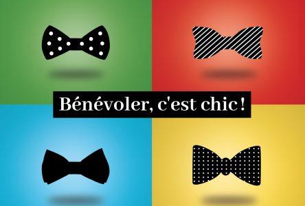 La Ville de Montmagny fait un clin d'œil virtuel à ses bénévoles