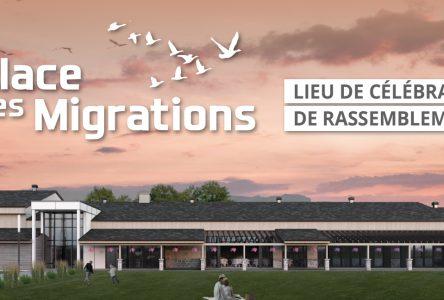 Projet du centre des Migrations : consultation citoyenne sur la possibilité d'une subvention